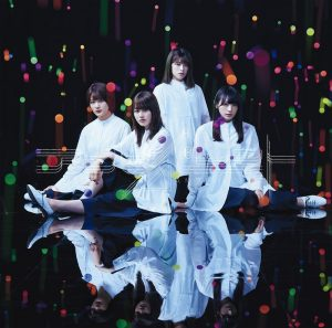 欅坂46 / 矛盾心理 (Type D CD+DVD)