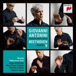 巴塞爾室內管弦樂團/貝多芬:第九號交響曲《合唱》