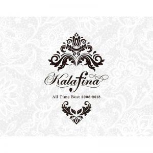 華麗菲娜 / 華麗菲娜歷年精選2008-2018 (6CD豪華初回盤)