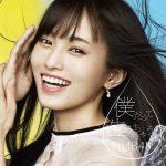 NMB48 / 僕だって泣いちゃうよ (初回限定盤Type-A)