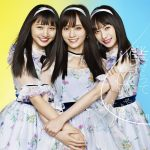 NMB48 / 僕だって泣いちゃうよ (普通盤Type-A)