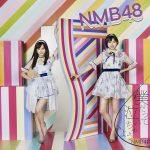 NMB48 / 僕だって泣いちゃうよ (普通盤Type-C)
