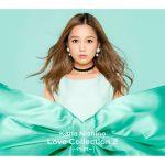 西野加奈 / 愛的收藏2~mint~(CD+DVD初回盤)