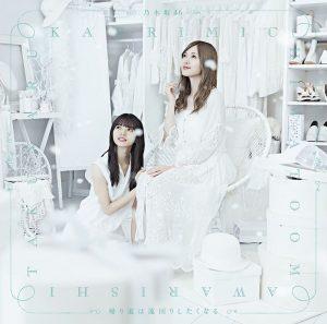 乃木坂46 / 想繞遠路回家 (Type B CD+BD)