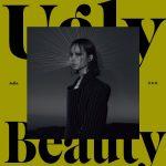 蔡依林 / UGLY BEAUTY 怪美珍藏版