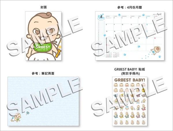 關8演唱會DVD「關8娛樂中 出類8萃」台壓版3月8日發行!