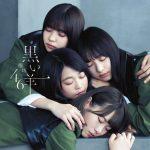 欅坂46 / 黑羊 (Type B CD+BD)