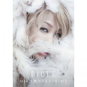 中島美嘉 / 雪花15週年紀念精選 BIBLE (3CD+BD初回盤)