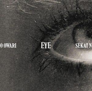 世界末日 / Eye (CD+DVD初回盤)