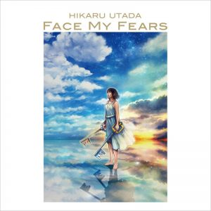 Hikaru Utada / Face My Fears (Imported Vinyl)