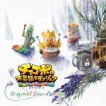 「陸行鳥大冒險 EVERY BUDDY! 遊戲原聲帶」4月24日進口發行!