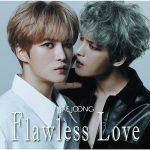 JAEJOONG / Flawless Love (TYPE B)