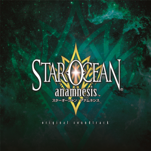 櫻庭統 / 星之海洋:記憶 遊戲原聲帶