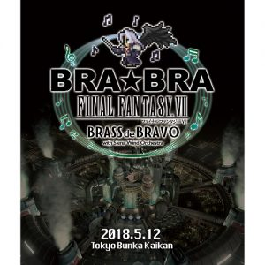 植松伸夫 & Siena Wind Orchestra / BRA★BRA FINAL FANTASY VII BRASS de BRAVO with Siena Wind Orchestra [音樂會藍光]