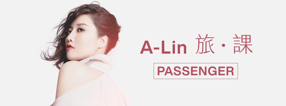 1119_A-Lin_Passenger