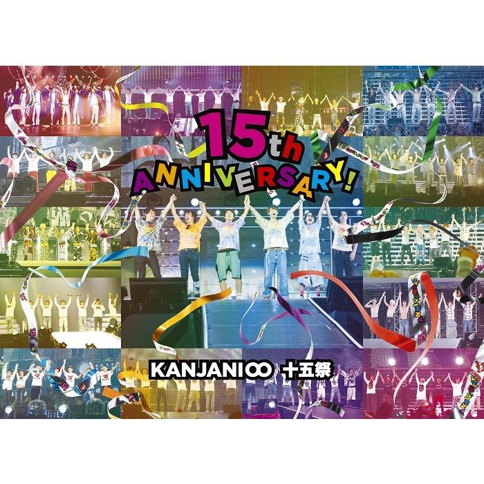 關8 / 十五祭 (DVD初回限定盤)