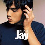Jay Chou / JAY Vinyl (2LP)