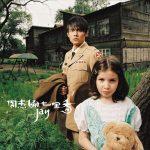 Jay Chou / COMMON JASMINE ORANGE Vinyl (2LP)