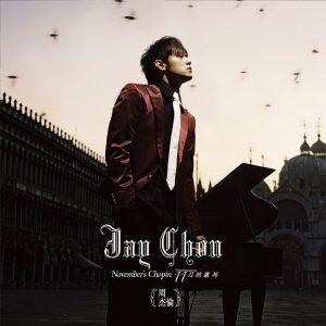 Jay Chou / NOVEMBER'S CHOPIN Vinyl (2LP)