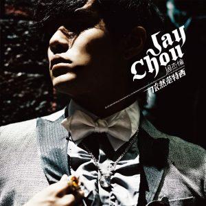 Jay Chou / STILL FANTASY Vinyl (2LP)