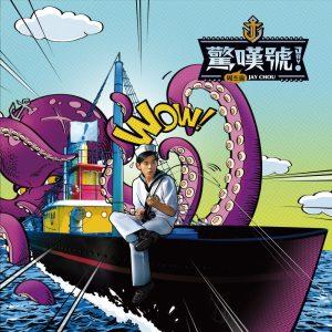 Jay Chou / EXCLAMATION POINT Vinyl (2LP)