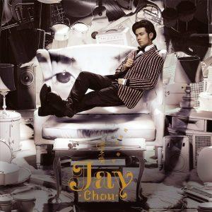 Jay Chou / AIYO, NOT BAD Vinyl (2LP)