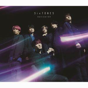 SixTONES / NAVIGATOR【Standard Edition】