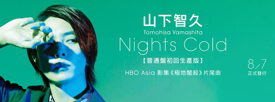 0807-Tomohisa