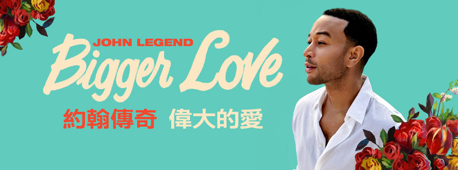 0821-John Legend