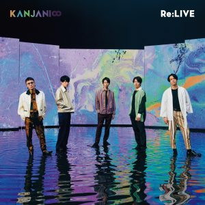 Kanjani Eight / Re:LIVE (CD ONLY Regular Edition)