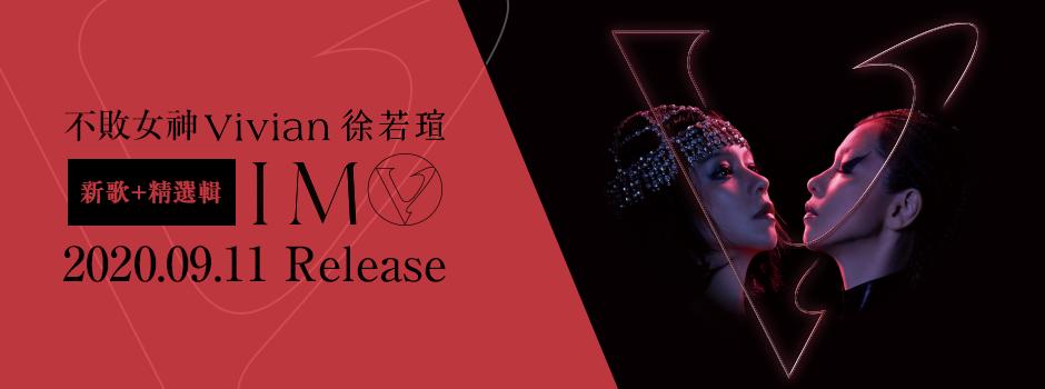 0911- Vivian Hsu – ImV