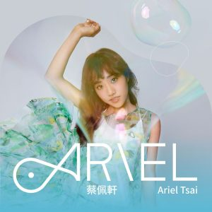 Ariel Tsai / ARIEL