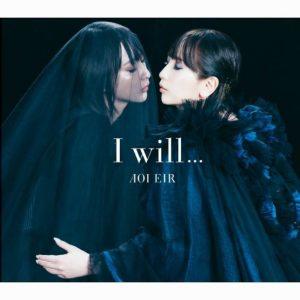 Eir Aoi/ I will… (Limited Edition)
