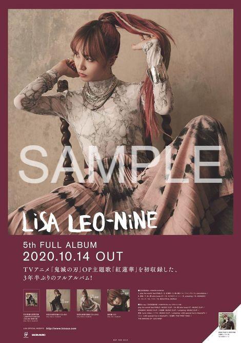 LiSA-LEO-NiNE-Poster