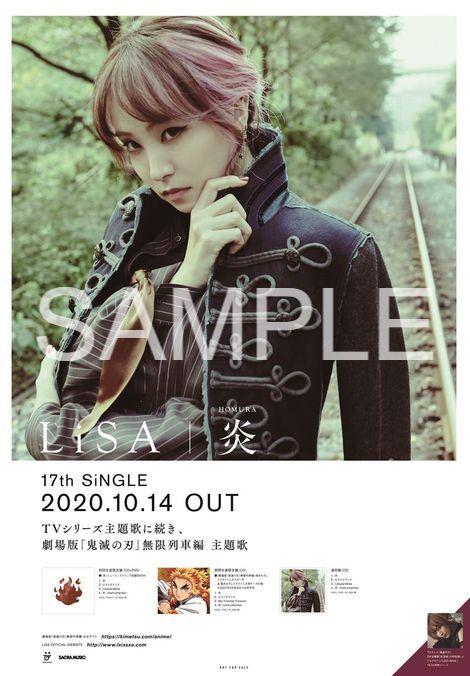 LiSA-Homura-Poster