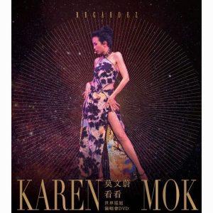Karen Mok / REGARDEZ DVD