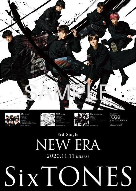 sixtones-new-era-standard-poster