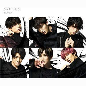 SixTONES / NEW ERA【Limited Edition】(CD+DVD)
