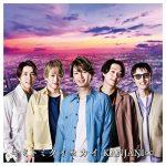 關8 / キミトミタイセカイ 【進口版 普通盤 (CD ONLY)】