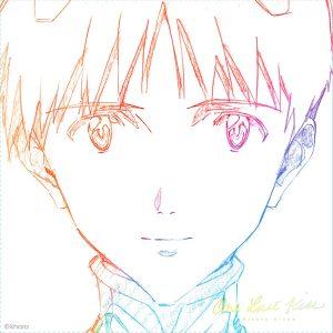 Hikaru Utada / One Last Kiss【Limited Edition】