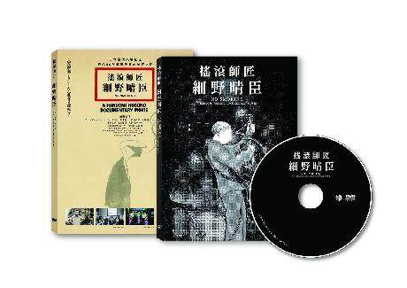 19439866229_DVD1