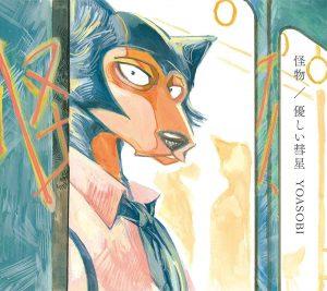 YOASOBI / Kaibutsu/Yasashii Suisei (CD+DVD)