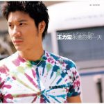 Leehom Wang / Forever's First Day (Vinyl)