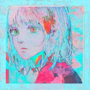 Kenshi Yonezu / Pale Blue【Taiwan Edition】