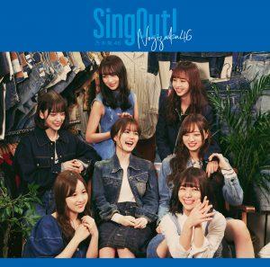 Nogizaka46 / Sing Out! (Type D)