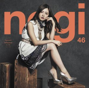 Nogizaka46 / Influencer (Type A)
