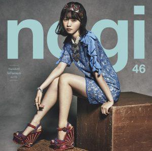 Nogizaka46 / Influencer (Type B)