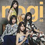 Nogizaka46 / Influencer (Type C)