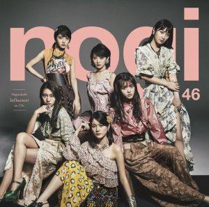 Nogizaka46 / Influencer (Type D)