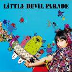 LiSA / LiTTLE DEViL PARADE (First Edition)